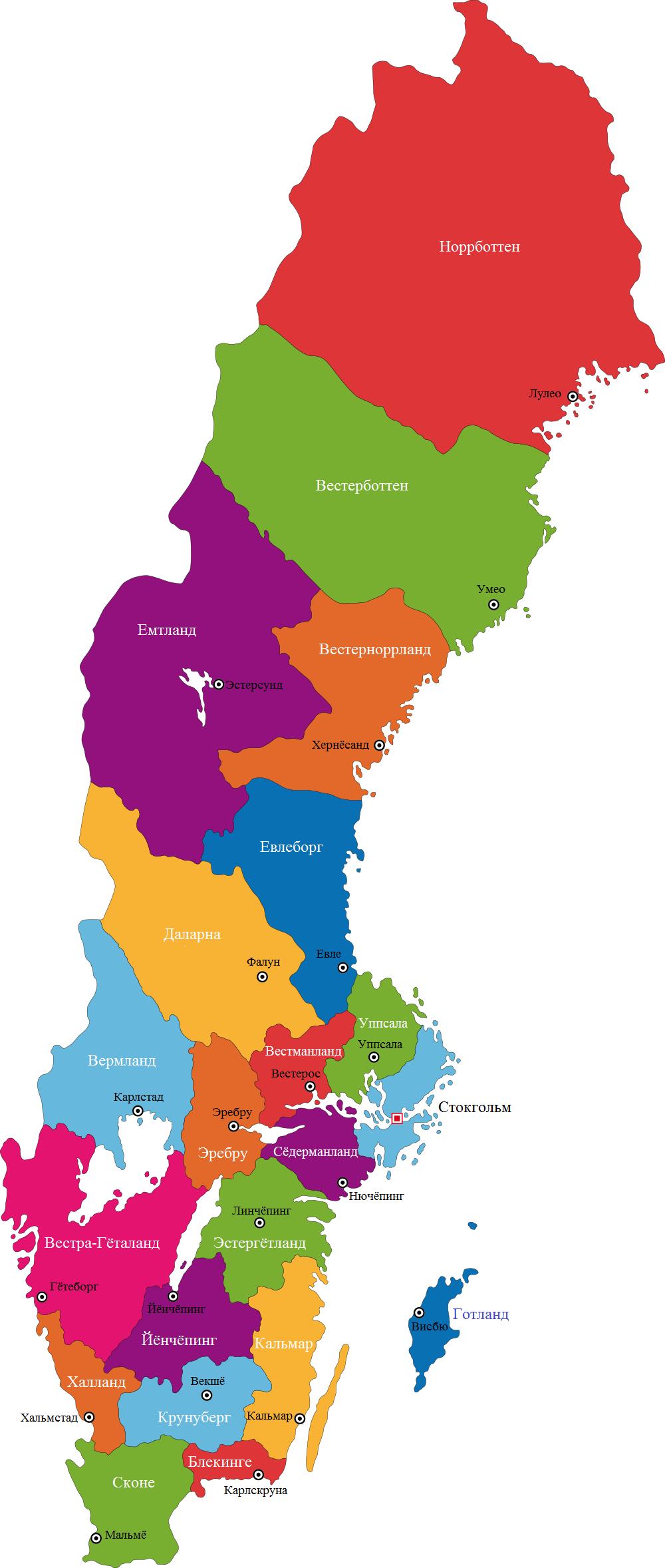 Лены Швеции