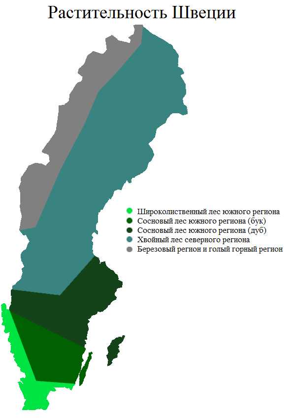 Растительность Швеции
