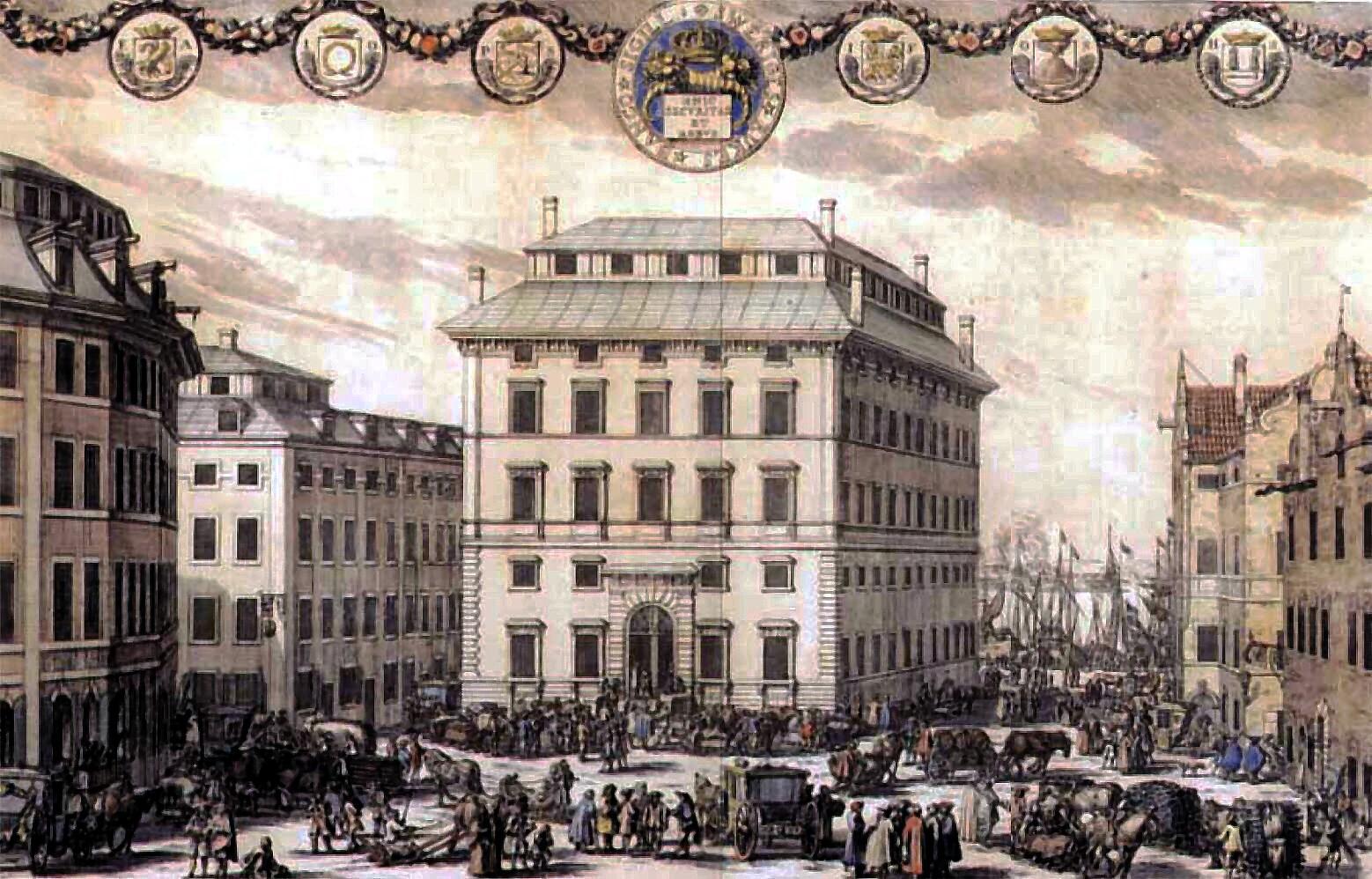 Стокгольм (середина XVII века)