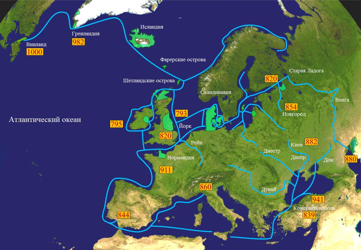 Направления путешествия викингов