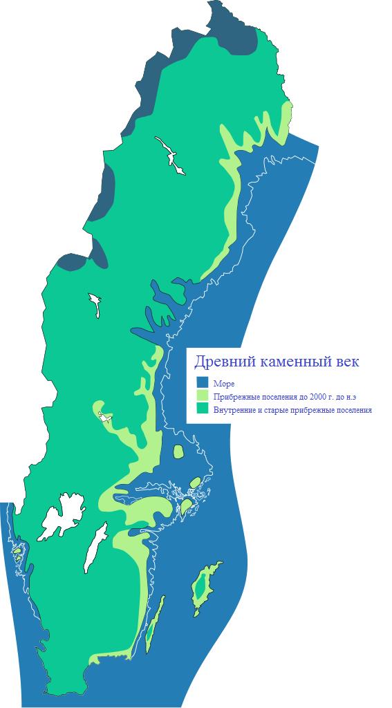 Шведские поселения в древнем каменном веке
