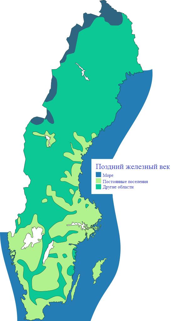 Шведские поселения в позднем железном веке