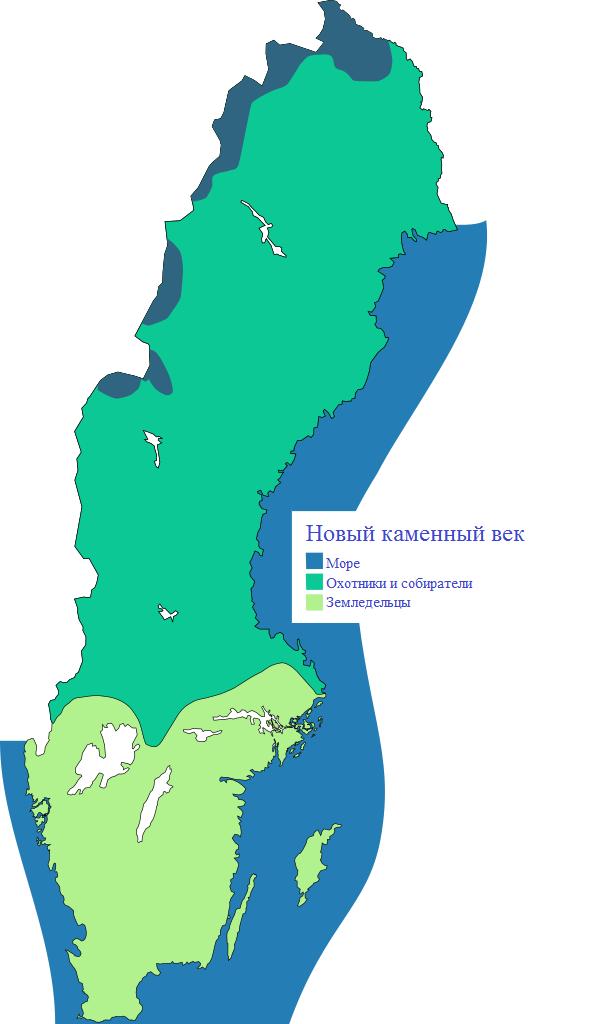 Шведские поселения в новом каменном веке